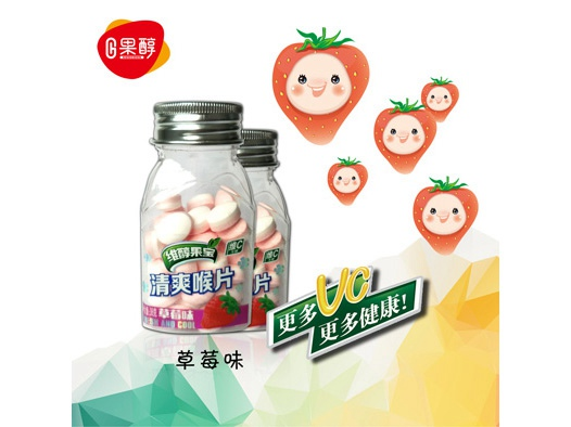 38g strawberry-flavored & bottled products(small)